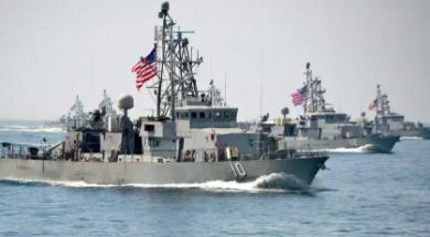 Navy Fires Shot at Iranian Vessel